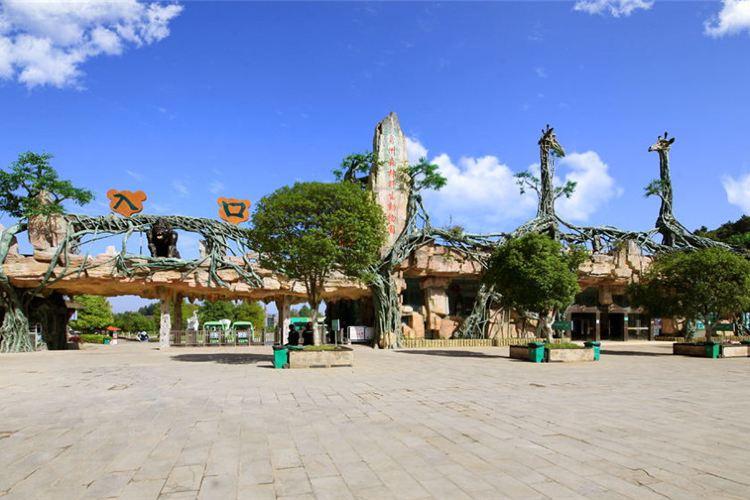 貴州森林野生動物園