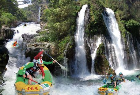 Gulong Gorge Rafting