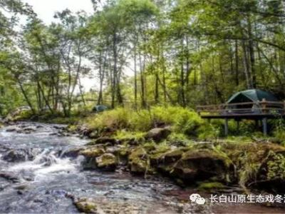 Zhangbai Shan Yuan Shengtai Xidong Youle Sceneic Area