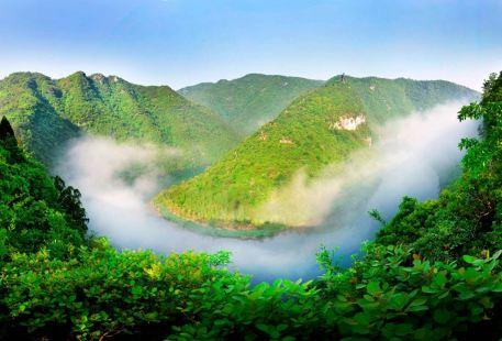 Chunqiu Village Scenic Area