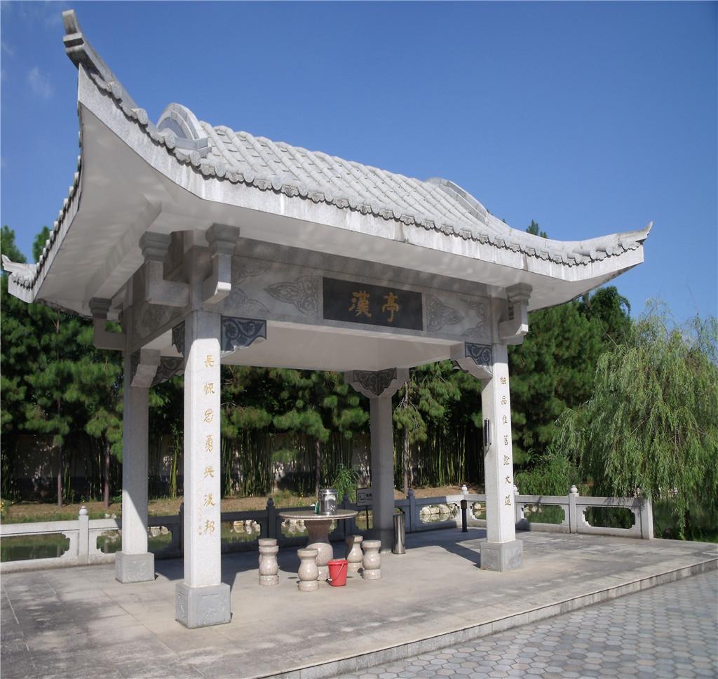 Tenfu Tea Museum Scenic Area