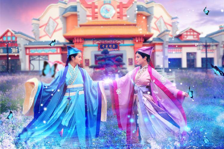 Jinan Fantawild Oriental Heritage1