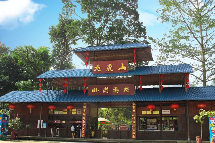 Longhushan Nature Reserve4