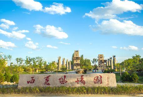 Xixia Dynasty Garden