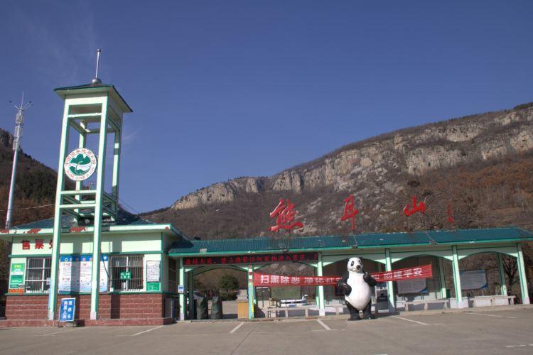 Xiong'er Mountain National Geological Park3