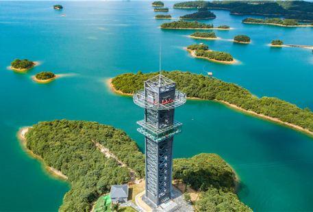Zhelin Lake Scenic Area