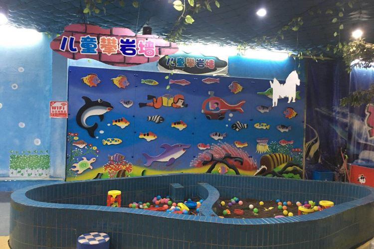文峰公園海洋樂園2