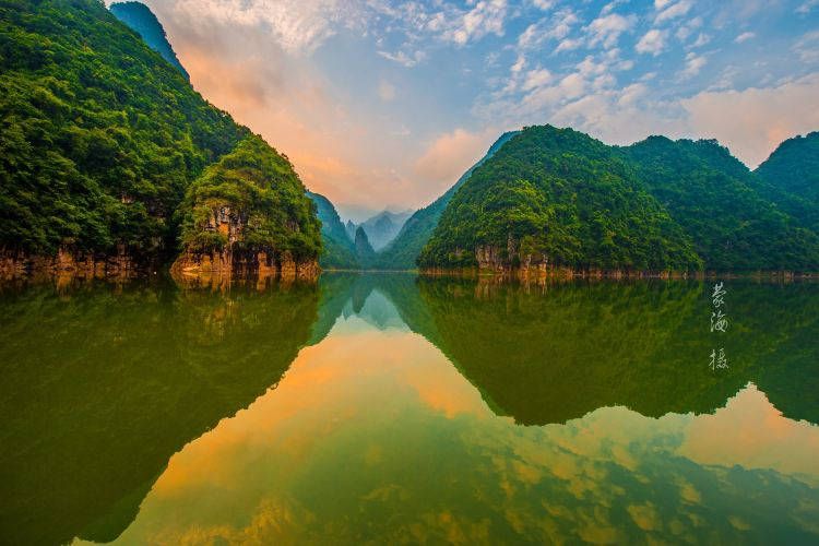 Jinxiu Shengtang Lake Ecotourism Scenic Area3