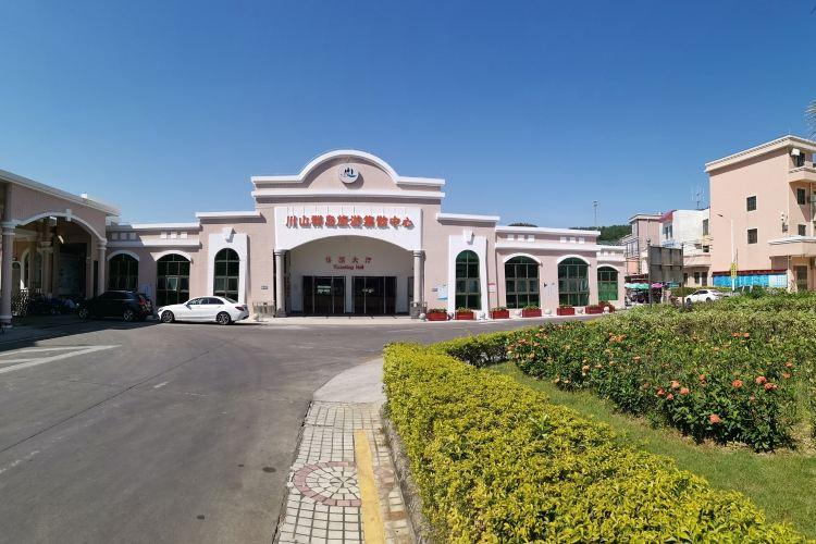 Chuandao Tourist Resort