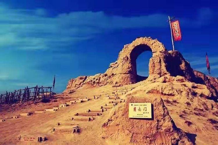 Zhenbeibao West Film Art Center