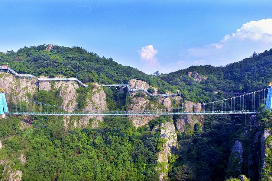 Maren Qifeng Scenic Area