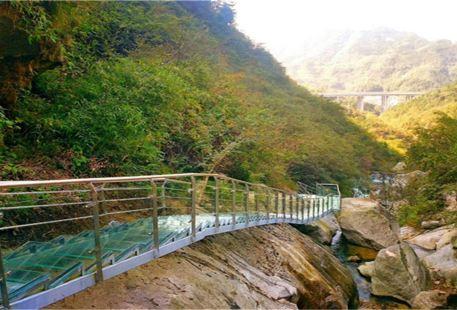 Pingjiang Bilongxia Sceneic Area