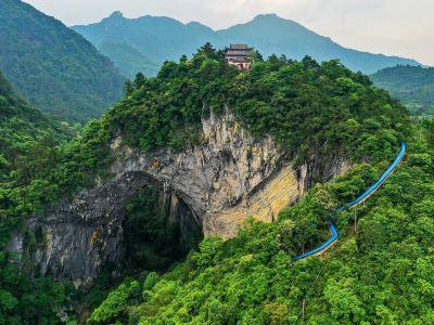 Ruyuan Tianjing Mountain Xianren Bridge