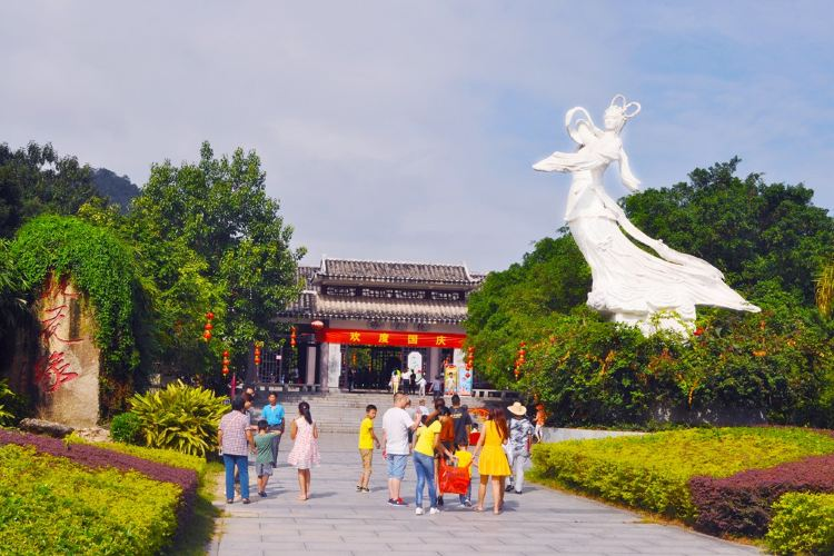 Jinghuayuan3