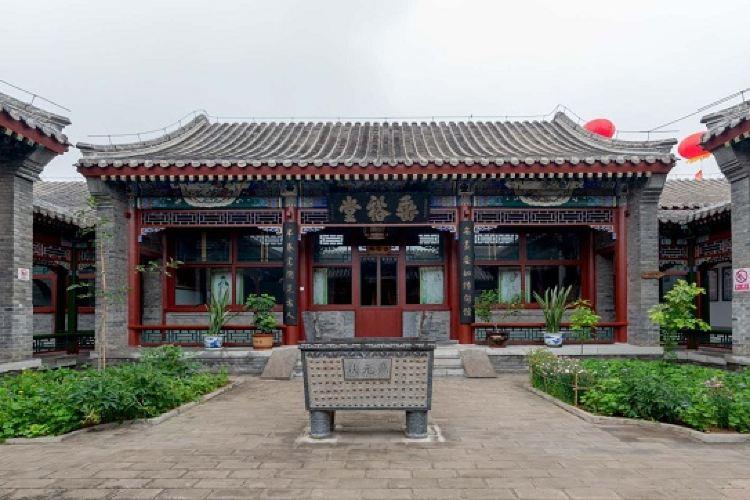 싱루 박물관
