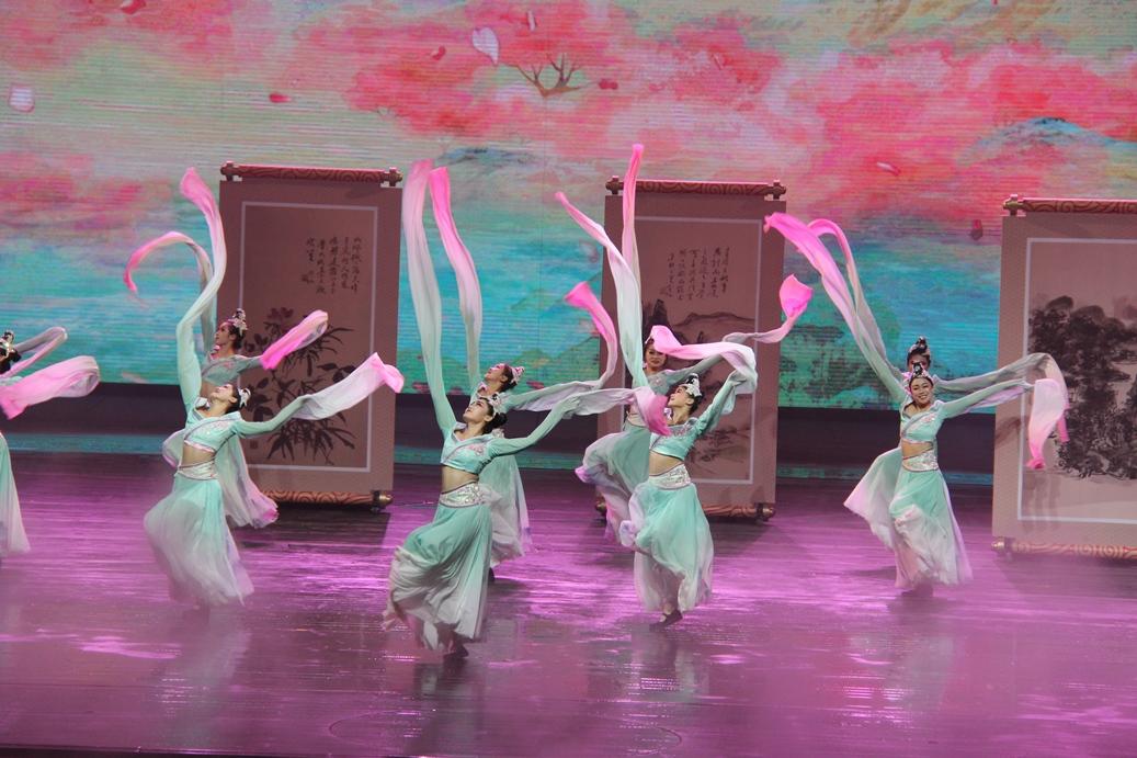Water Spirit Performance