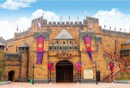 Mofa Castle