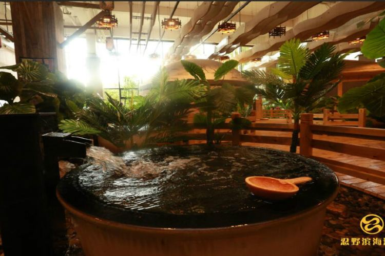 Hengjian (Ever Healthy) Country Garden Hot Spring City for Well-being and Tourism1