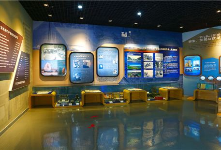 Ningxia Geological Museum