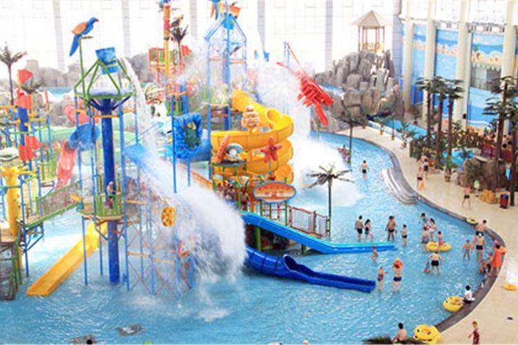 天樂城水世界