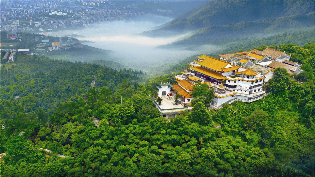 Suxian Ridge