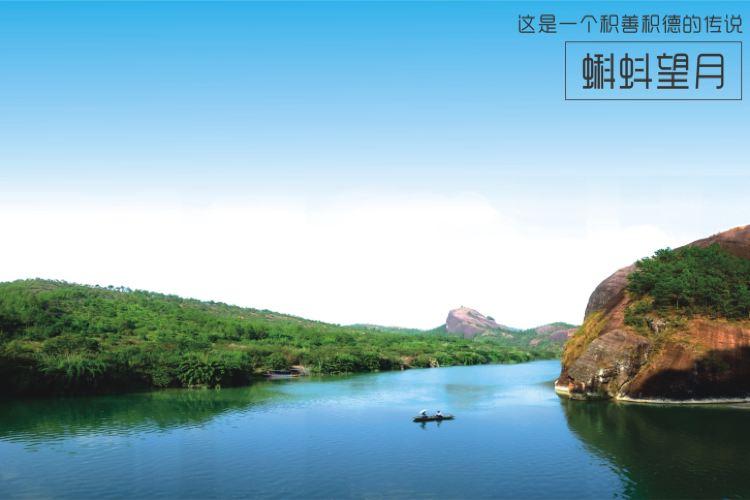 Qinglongyan Sceneic Area4