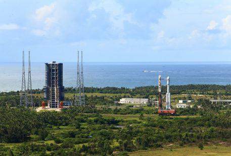 Wenchang Spacecraft Launch Site