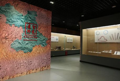 右江民族博物館