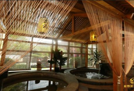 Hengjian (Ever Healthy) Country Garden Hot Spring City for Well-being and Tourism