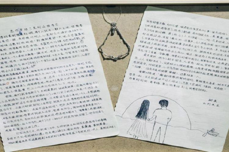滁州失戀博物館3