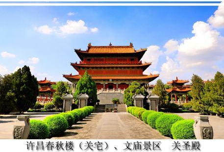Xuchang Chunqiu Building