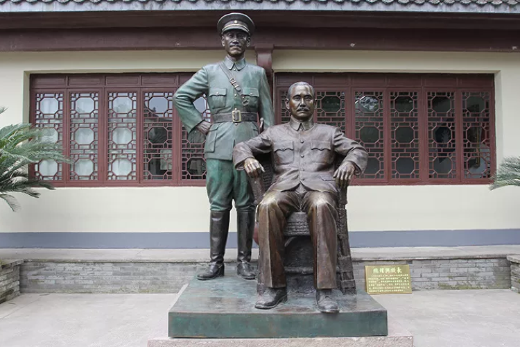Minguo Dazayuan1