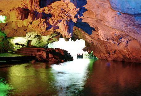 Fish Dragon Cave
