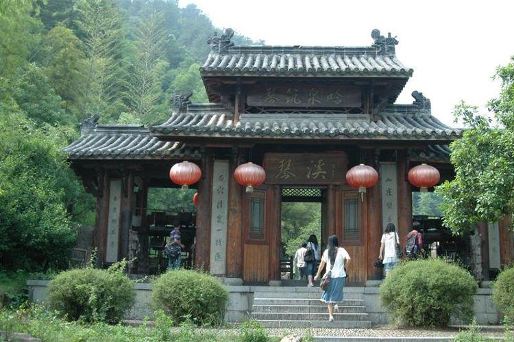 Qinxi Xianggu Scenic Area2