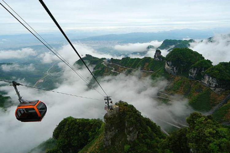 Tongtianxia Scenic Area2