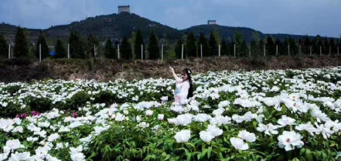 Qian County