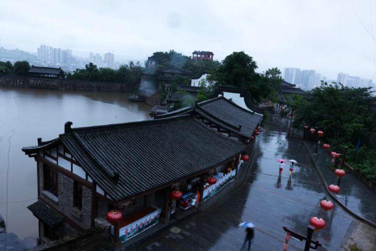 Shenlong Mountain Ba People's Castle1