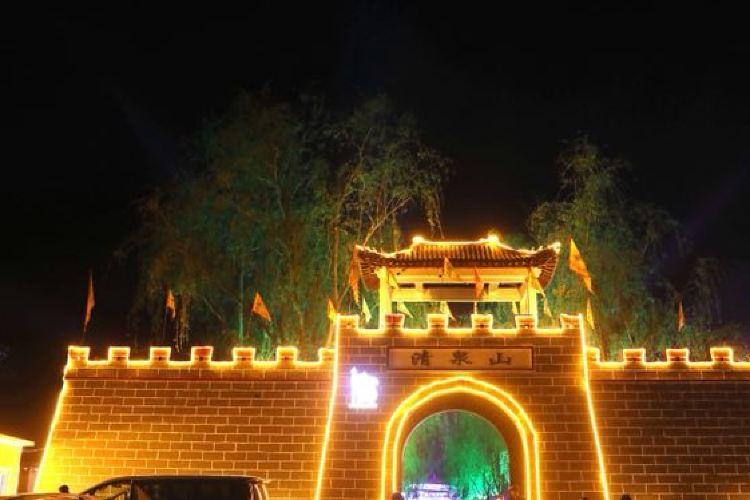 Yesanpo Qingquan Mountain Sceneic Area