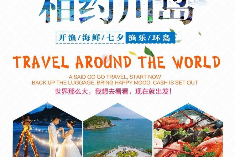 Chuandao Tourist Resort2