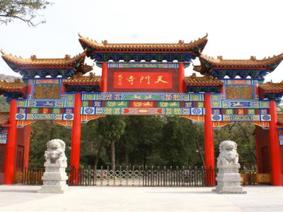 Tianmen Temple