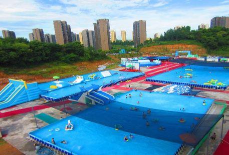 Shuishang Jianianhua Water Amusement Park (dongchentiyugongyuan)