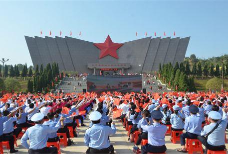 Hongjun Changzheng Xiangjiang Zhanyi Memorial Hall