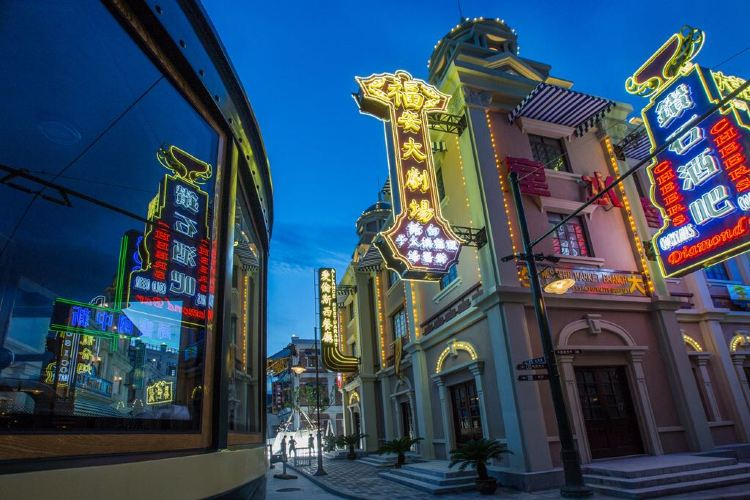 China Ocean Film Legend Theme Park1