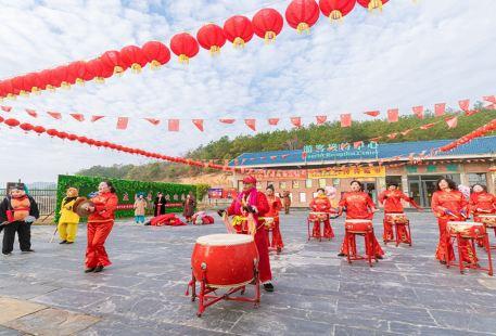帝王湖觀光景區
