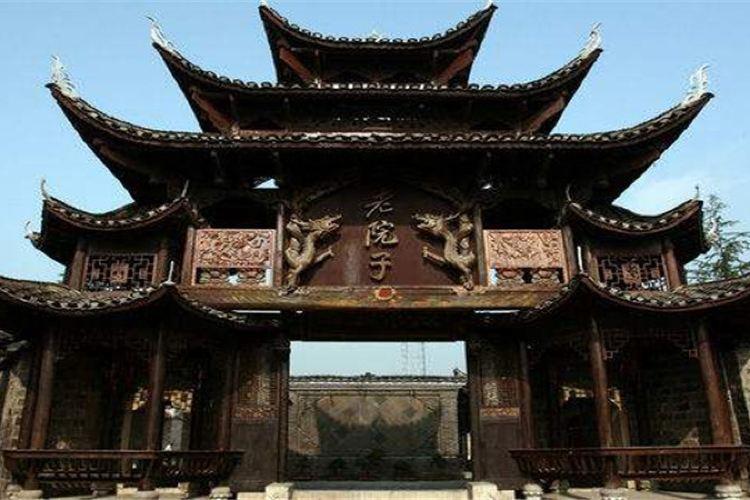 Zhangjiajie Old Courtyard1