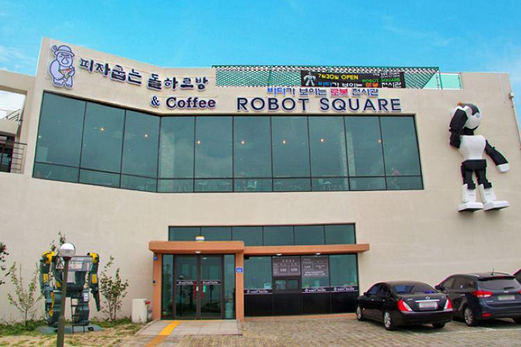 로봇전시관1