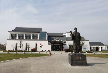 Fengmenglong Lianzheng Jiaoyu Base