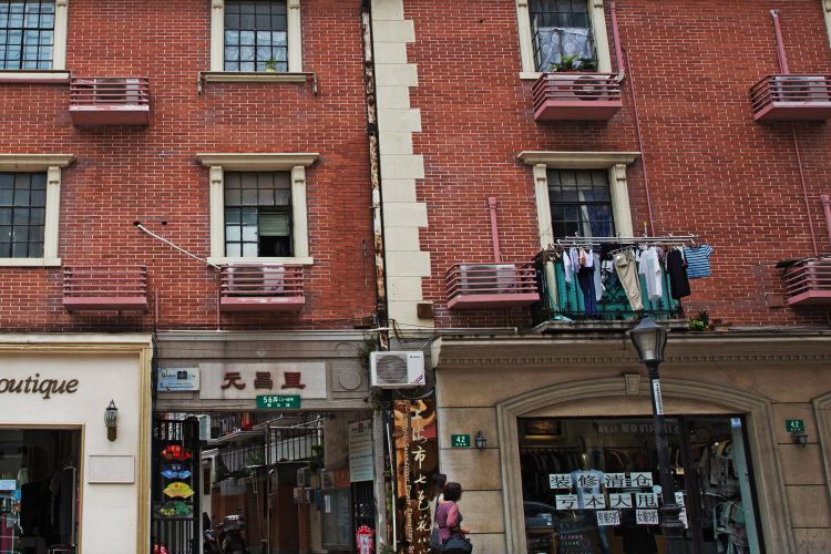 Yandang Leisure Street1