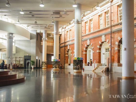 Museum of Taiwan Literature