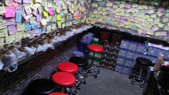 蒙古奶茶(西遞店)
